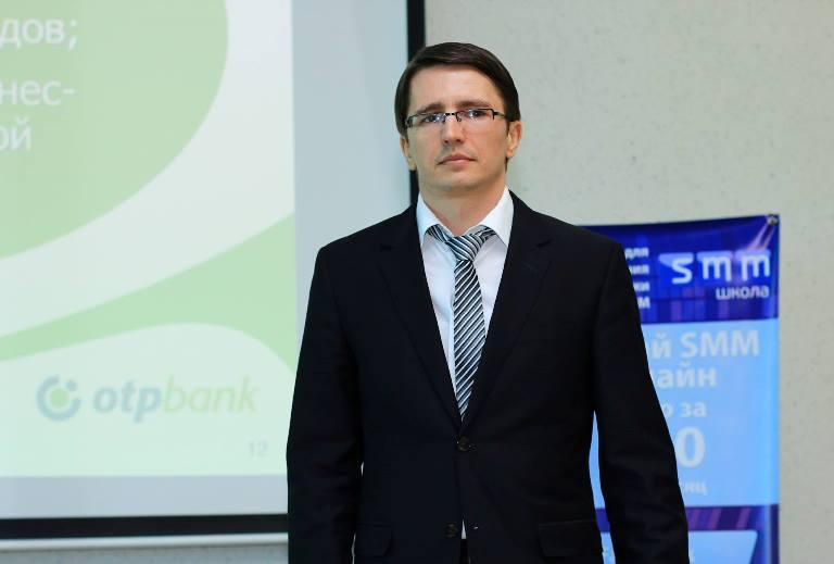 Продержался полмесяца: новый глава экономического департамента мэрии уволился «фото»
