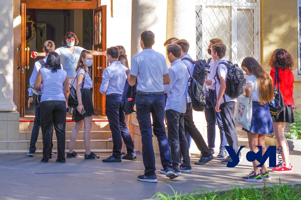 Ждем «желтую зону»: пока только 17 одесских школ смогут работать в обычном режиме «фото»