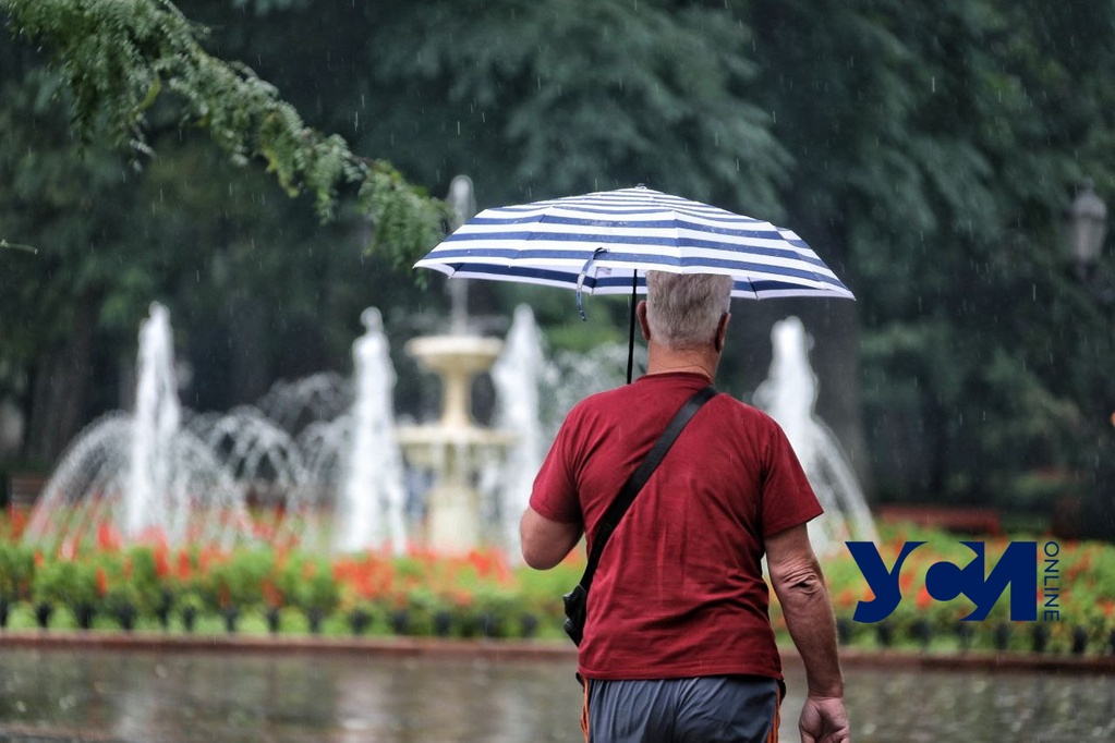 В субботу в Одессе обещают дождь «фото»