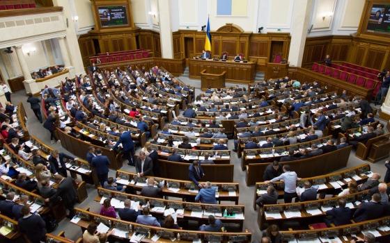 Верховная Рада назвала выборы в России незаконными: как голосовали одесситы «фото»