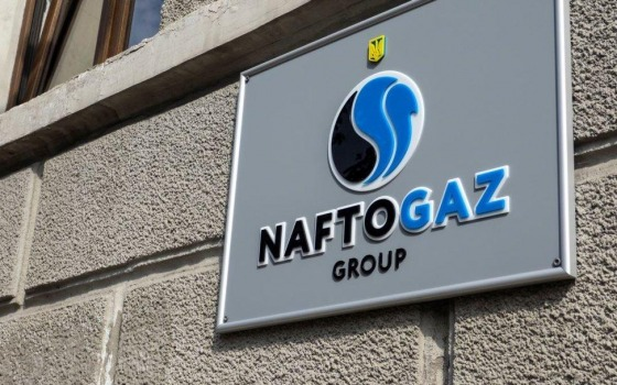 Тепловики Одесской области не спешат заключать договора с «Нафтогазом» «фото»