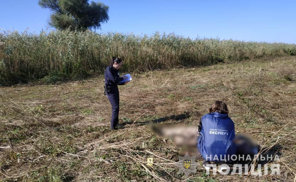 В Одесской области охотник застрелил товарища «фото»