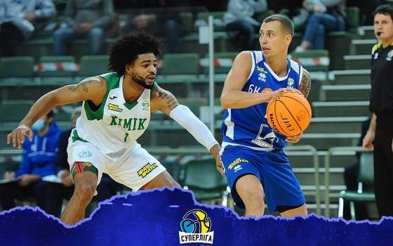 Баскетбол: «Химик» и БК «Одесса», как смогли, начали сезон (фото) «фото»