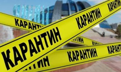 Школы и детсады Белгорода-Днестровского закрывают на карантин «фото»
