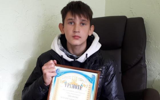 В Одесской области подросток помог задержать грабителя (фото, видео) «фото»