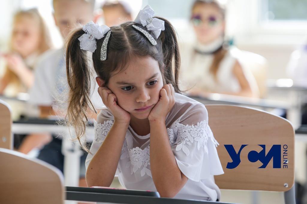 Одесские школы и садики пока не уходят на дистанционку (аудио) «фото»