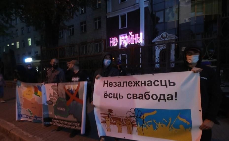 «Нет!» интеграции с Россией: в Киеве у белорусского посольства прошла акция протеста (фото) «фото»