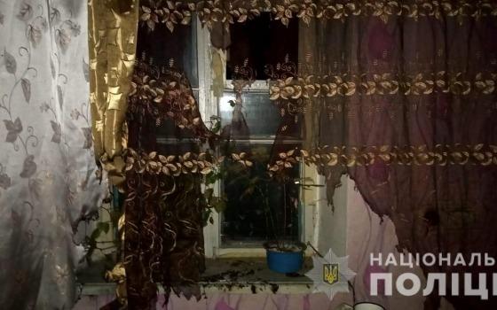 В Одесской области дети ради забавы подожгли дом (фото) «фото»