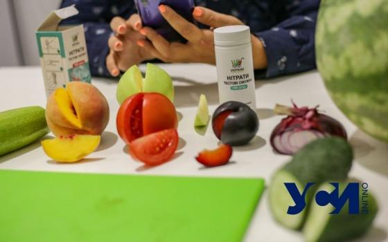 Сколько нитратов в овощах и фруктах: эксперимент УСИ (фото) «фото»