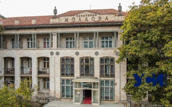 Утраченные санатории Одессы при главенстве Труханова (фото) «фото»
