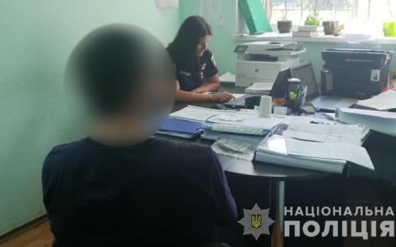 Похитили 400 тысяч долларов: под Одессой задержали подозреваемых (фото) «фото»