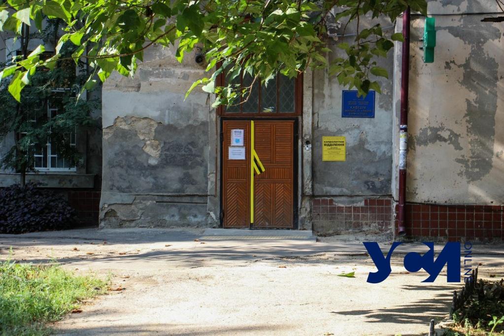 Вспышка COVID-19 в Еврейской больнице: под наблюдением 13 больных «фото»