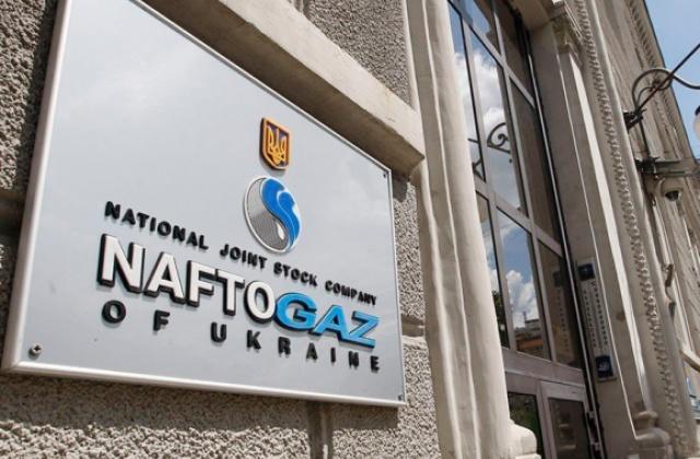 Одесский горсовет поддержал договор с «Нафтогазом», который сам назвал «кабальным» (фото) «фото»