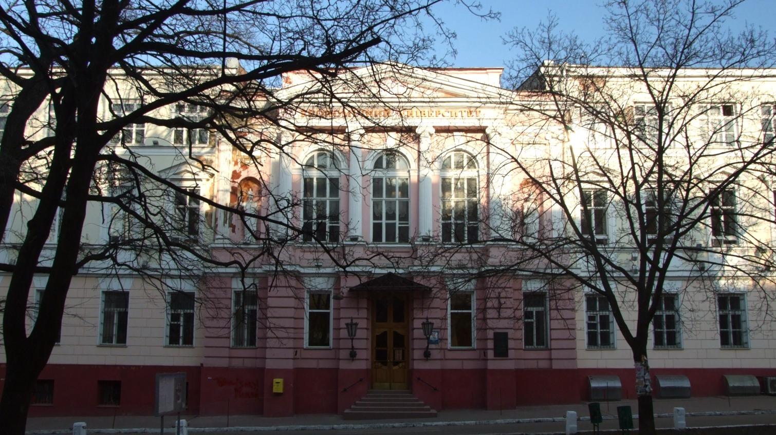 Одесский национальный экономический университет перевели на дистанционку «фото»