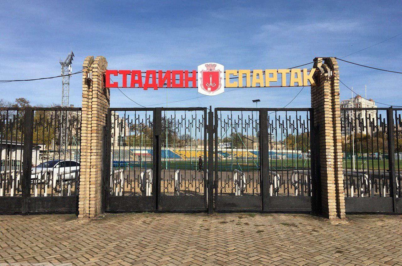 Стадион «Спартак» готовят к реконструкции (аудио) «фото»