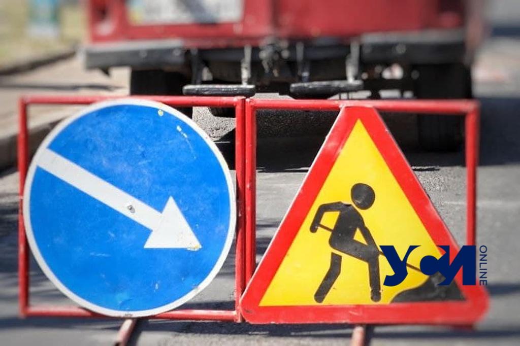 На границе с Молдовой отремонтируют дорогу к Березовке за 179 миллионов (аудио) «фото»