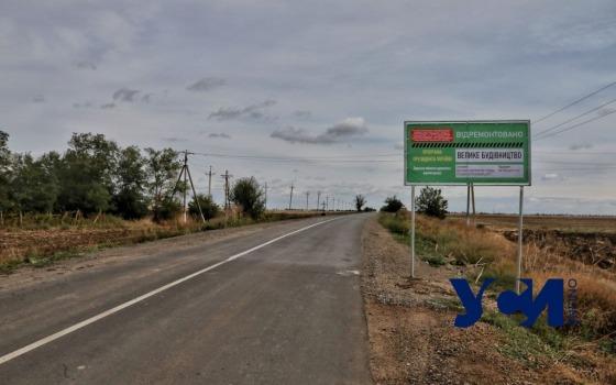 К самому большому озеру Украины отремонтировали дорогу (фото, видео) «фото»