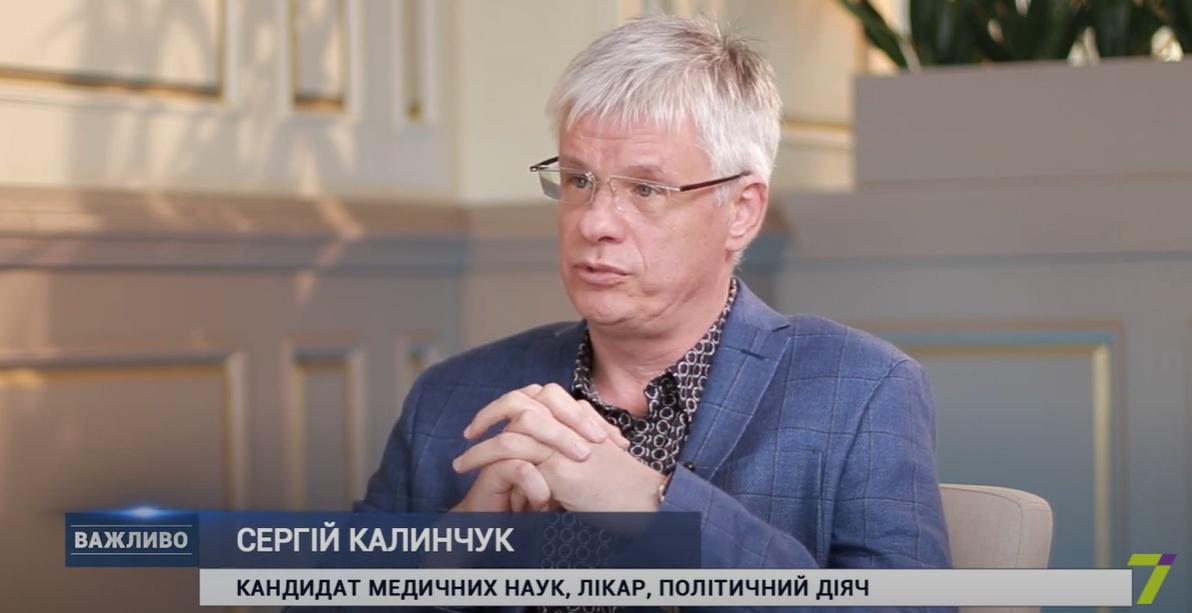 Калинчук не понимает, почему Одесса 20 лет ждет больницу скорой помощи «фото»