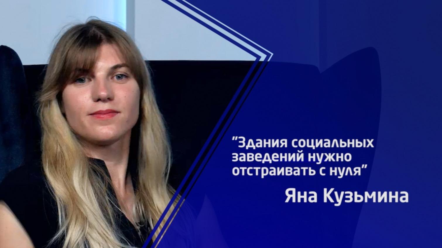 «Здания многих соцзаведений нужно строить с нуля», — представитель омбудсмена в Одесской области (видео) «фото»