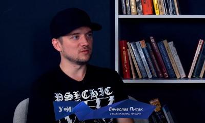 О творчестве, музыке и планах: интервью с вокалистом рок-группы Mu2Moon (видео) «фото»