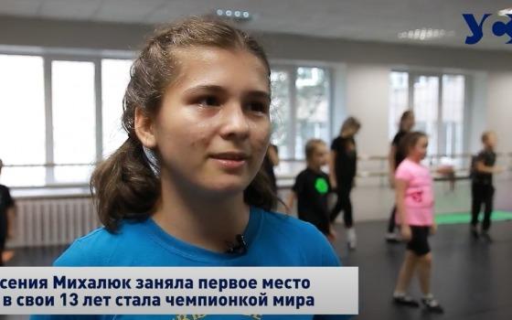 Одесситы выиграли чемпионат мира по ирландским танцам (видео) «фото»