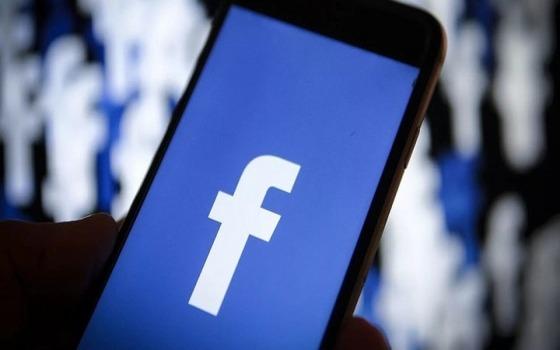 О пропаже детей в Украине будет сообщать Facebook (фото, видео) «фото»