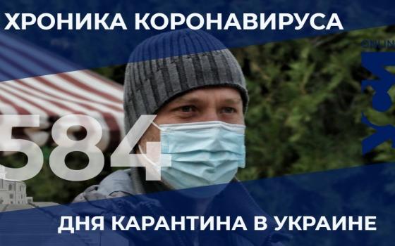Хроники пандемии: в Одесской области 14 летальных случаев «фото»