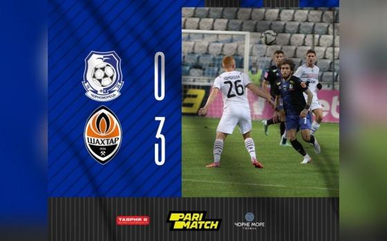 «Черноморец» снова проиграл 0:3 и вылетел из Кубка Украины (фото) «фото»