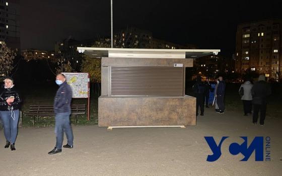 В парке Энтузиастов ставят МАФ — местные ругаются (фото) «фото»