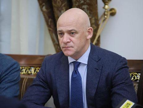Труханова отозвал из отпуска его заместитель «фото»
