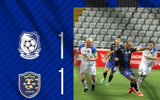 «Черноморец» снова упускает победу, ничья 1:1 дома со «Львовом» (фото) «фото»
