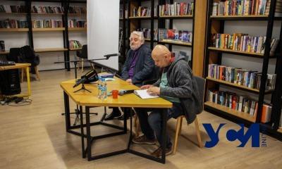 В Одессе презентовали книгу «Воспоминания об Александре Ройтбурде» и анонсировали книгу Данте с иллюстрациями художника (фото) «фото»