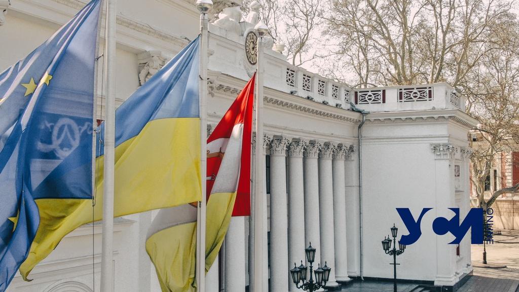 Мэрия хочет узнать рейтинг Одессы почти за миллион гривен «фото»