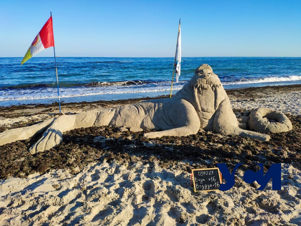 На Ланжероне сделали самую большую в Украине скульптуру из песка (фото) «фото»