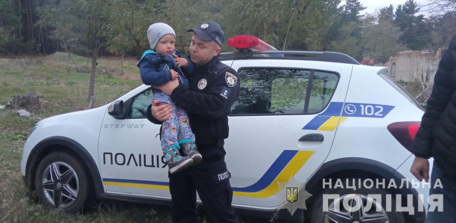 Искала полиция, спасатели и охотники: малыша из Саврани нашли (фото, видео) «фото»