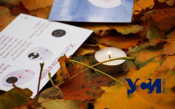 «Боль навсегда»: в Одессе зажгли свечи в память о не родившихся детях (аудио, фото) «фото»