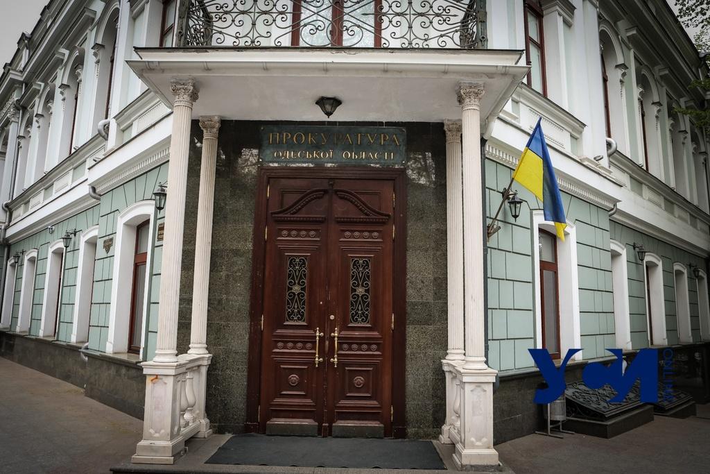 Напал на журналиста: администратору одесского ресторана сообщили о подозрении «фото»
