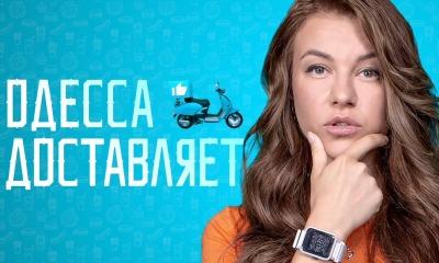 «Надеюсь, это не кот»: обзор доставки обедов в Одессе (видео) «фото»