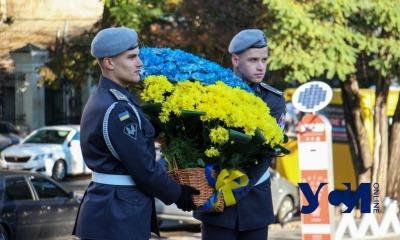 Одесса отмечает День защитников и защитниц Украины (фото) «фото»