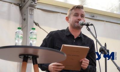 «Каждая встреча с Александром — новое знакомство»: в Одессе состоялась презентация книги Ройтбурда (фото, видео) «фото»