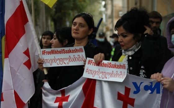 У Генконсульства Грузии проходит акция в поддержку Михаила Саакашвили (фото, аудио) «фото»