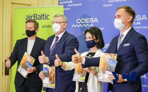 Между Одессой и Ригой откроется постоянное авиасообщение (фото) «фото»