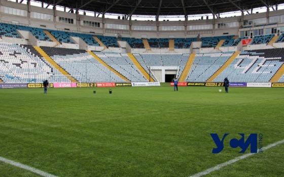 Поле стадиона «Черноморец» готовят к 1/8 финала Кубка Украины (фото) «фото»