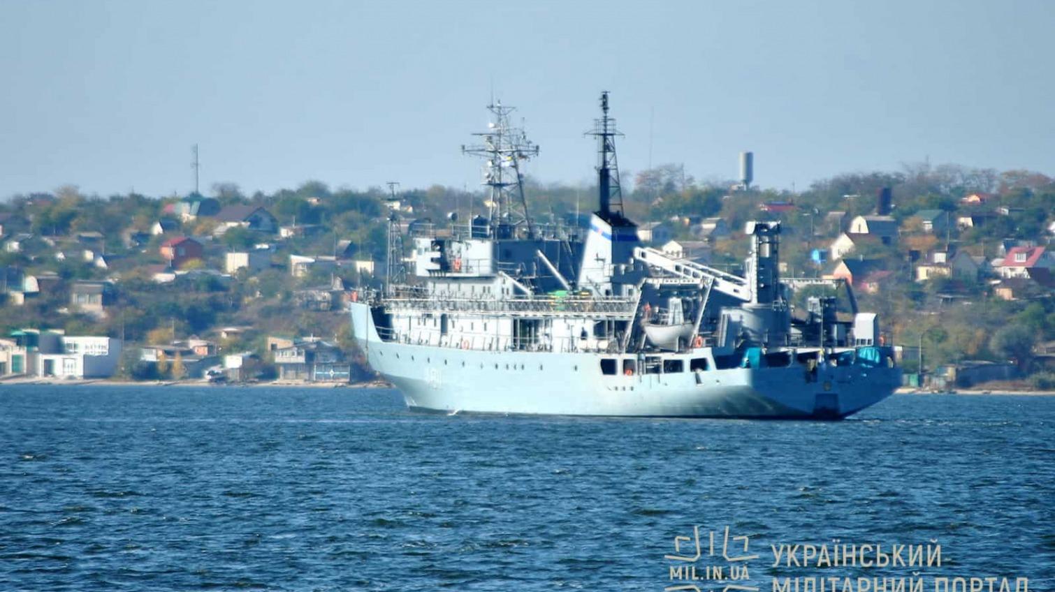 В Черном море терпит крушение украинский военный корабль «фото»